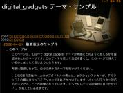 digital_gadgets.jpg